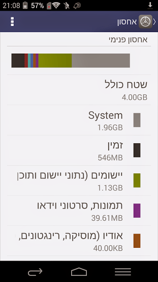 Screenshot_2014-11-04-21-08-58