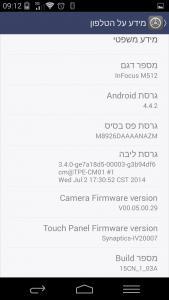Screenshot_2014-12-26-09-12-32