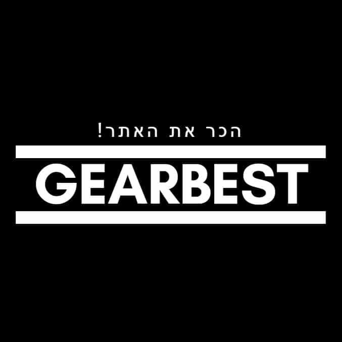 הכר את האתר: GEARBEST!